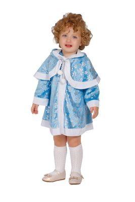 Снегурочка-малышка голубая