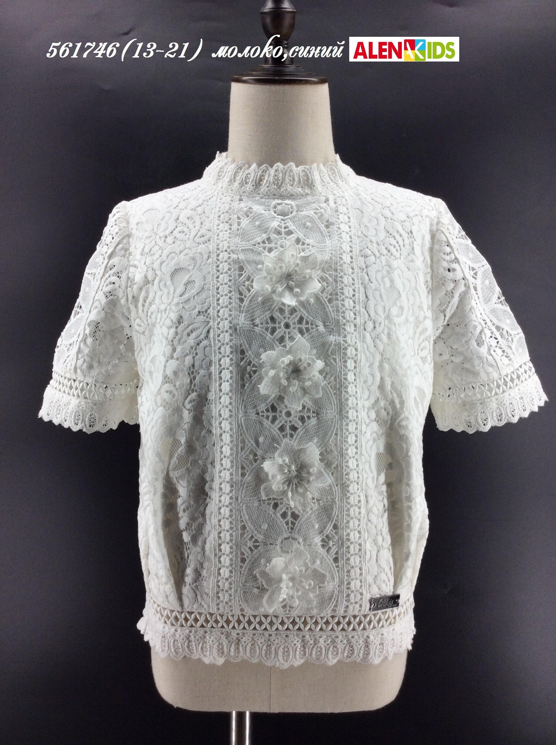 Блузка для девочки YGBH561746