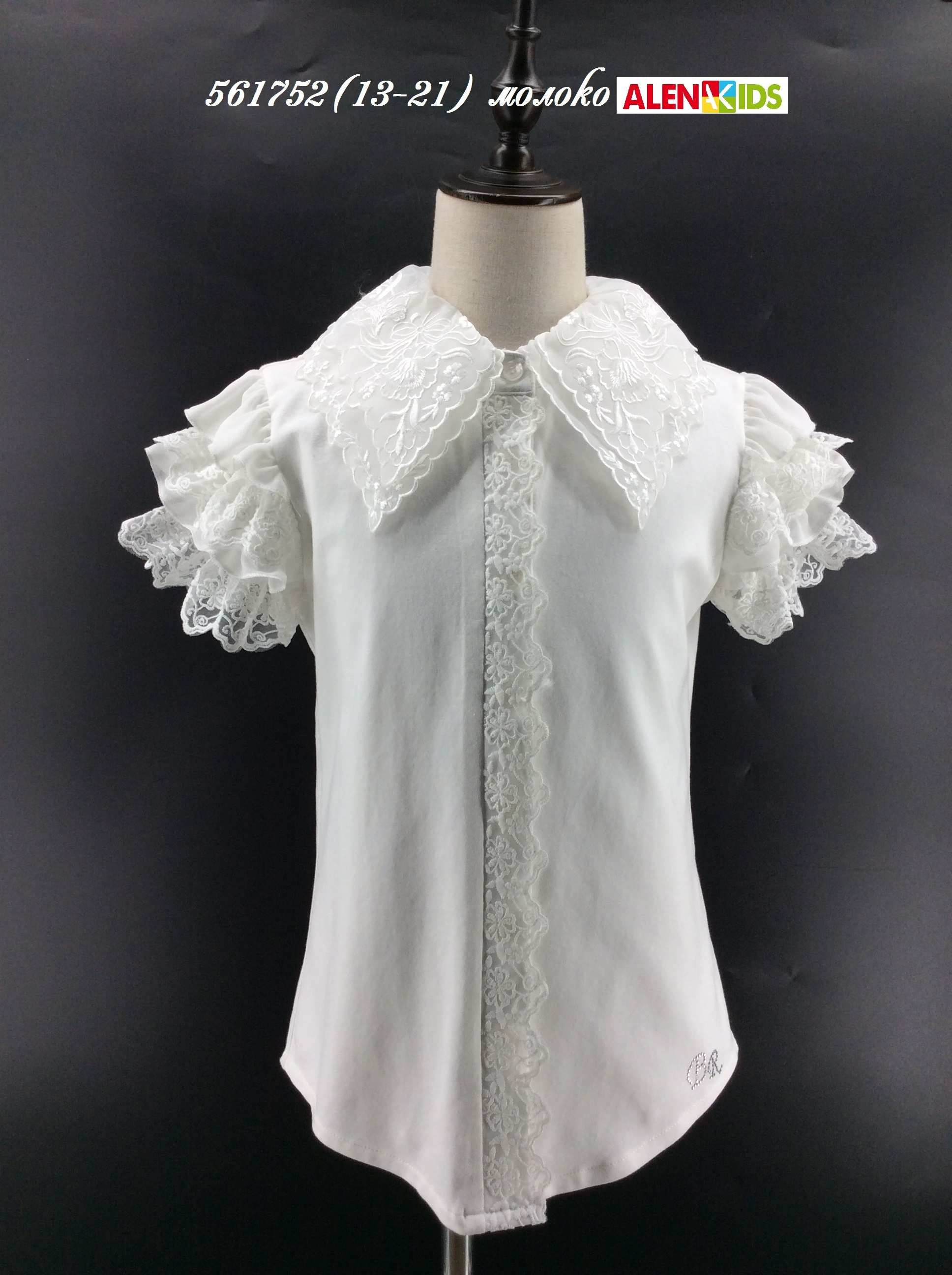 Блузка для девочки YGBH561752