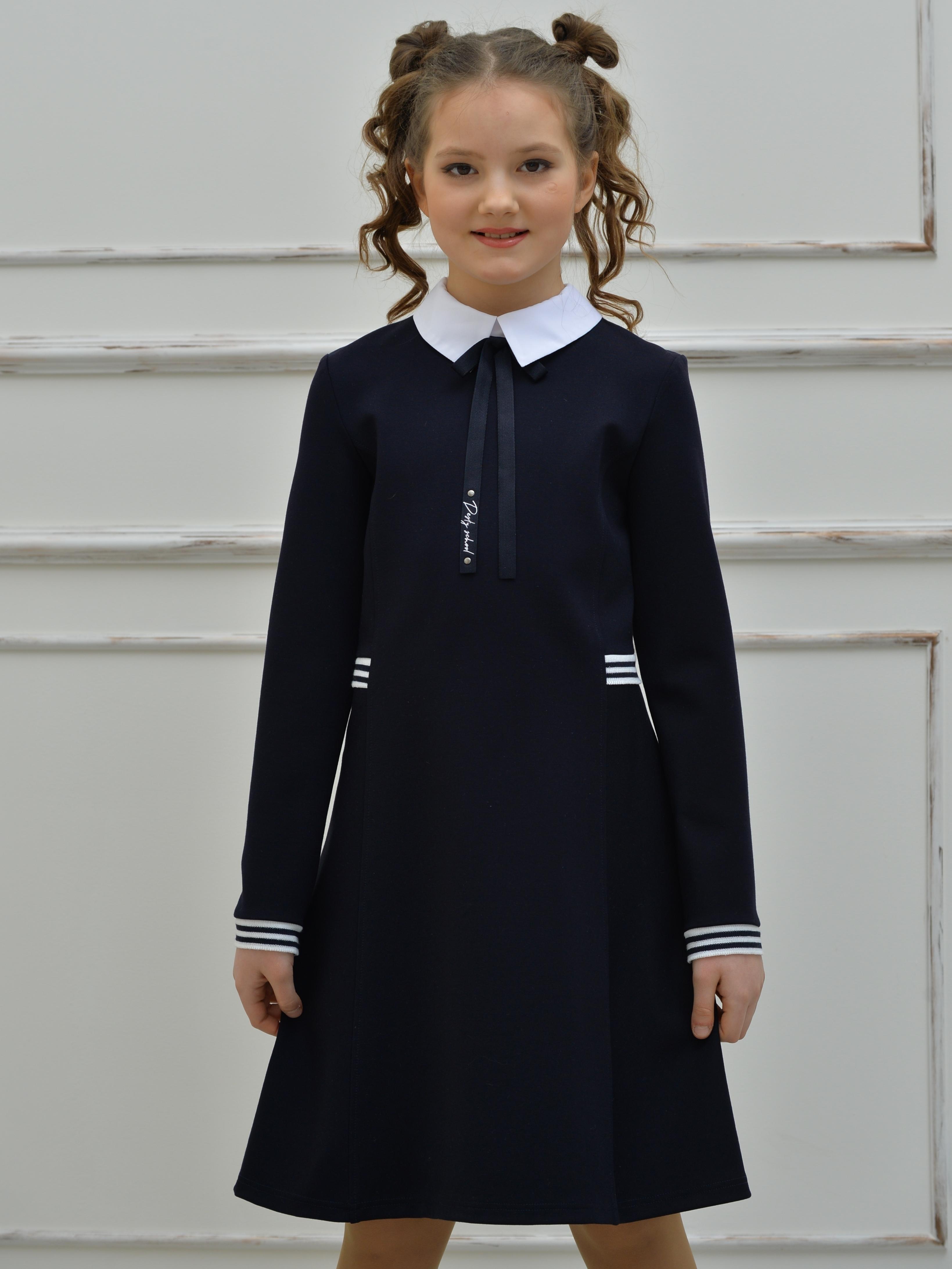 Платье для девочки ALLDT208