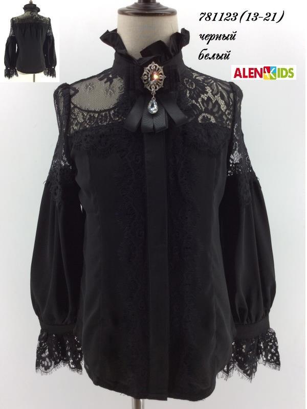 Блузка для девочки BHBH781123