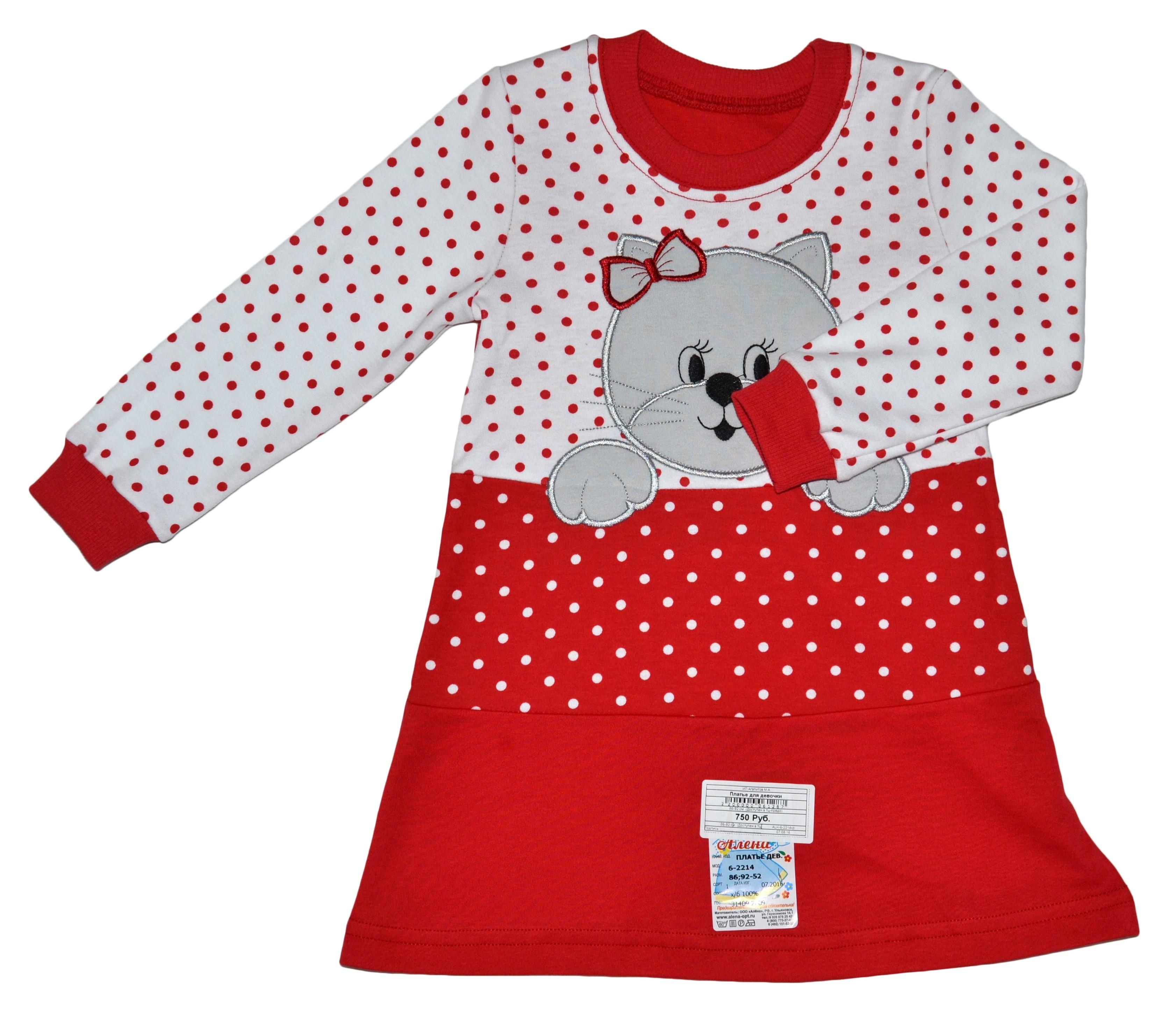 Платье для девочки ALK-6-2214кр