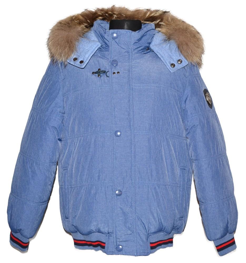 Куртка зимняя для мальчика YS-35011син