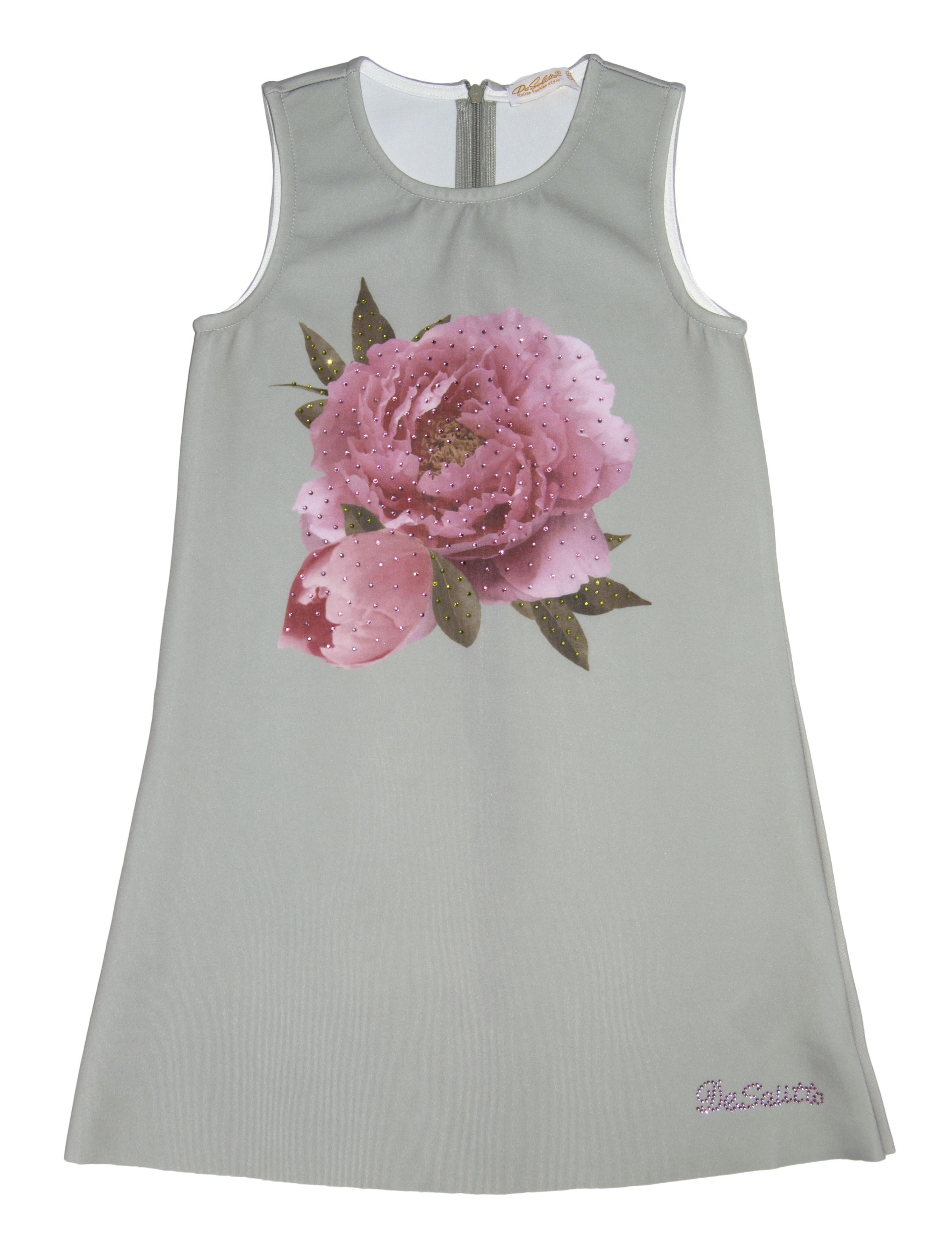 Платье для девочки ALK-FD106бол