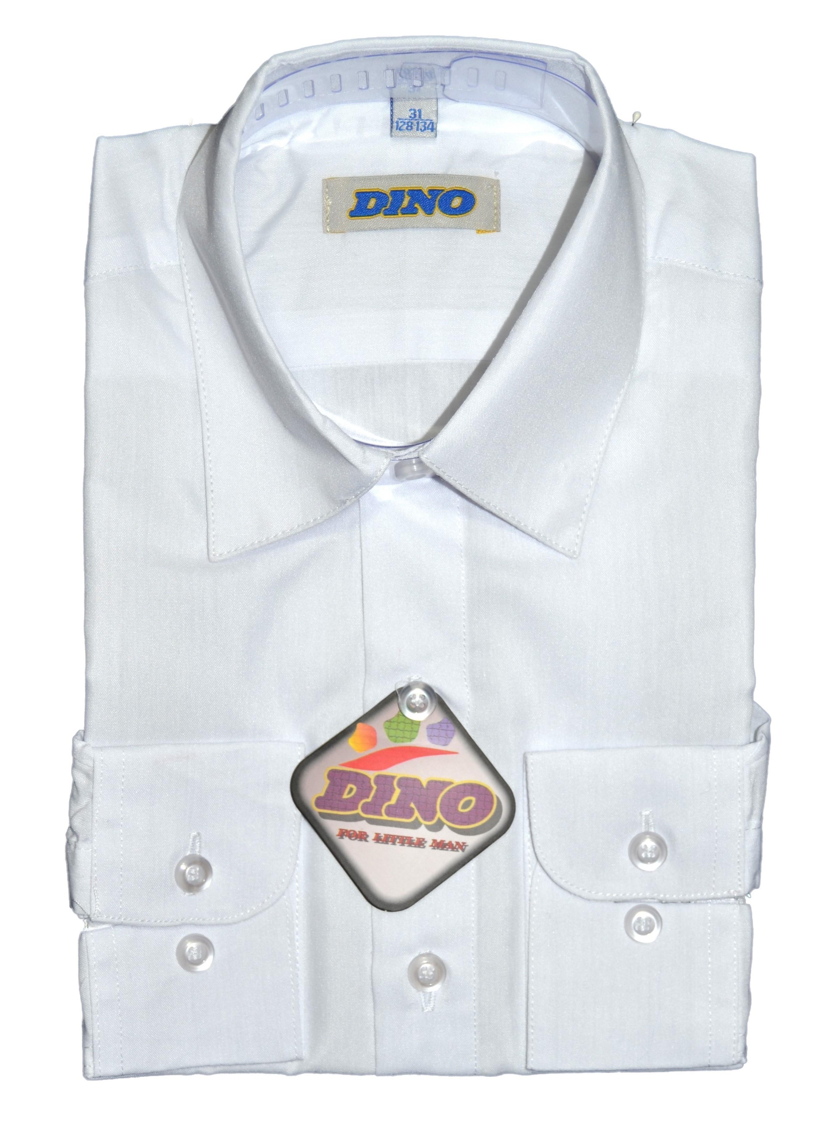 Рубашка для мальчика YS-D28бел