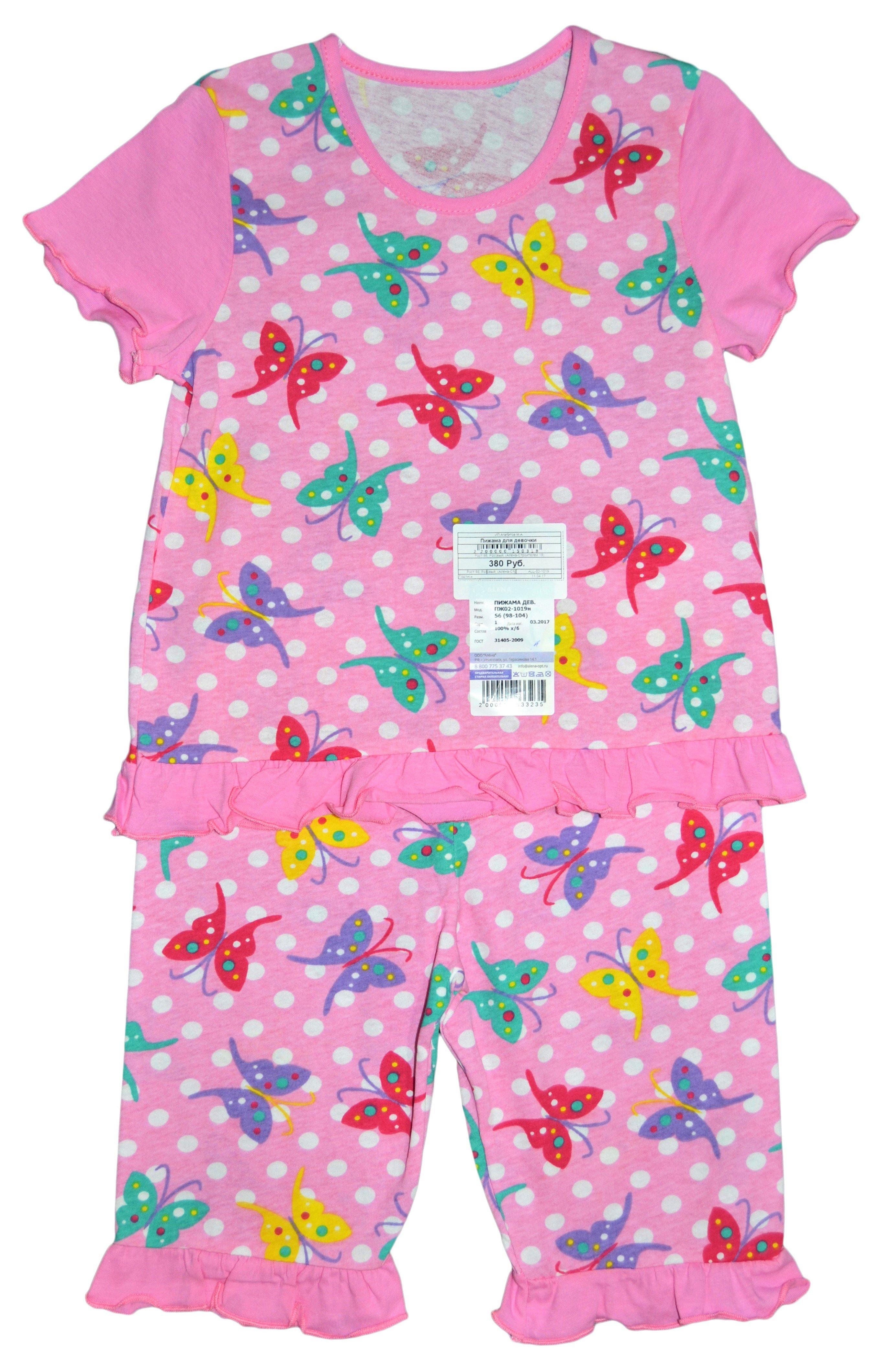 Пижама для девочки ALL-02-1019