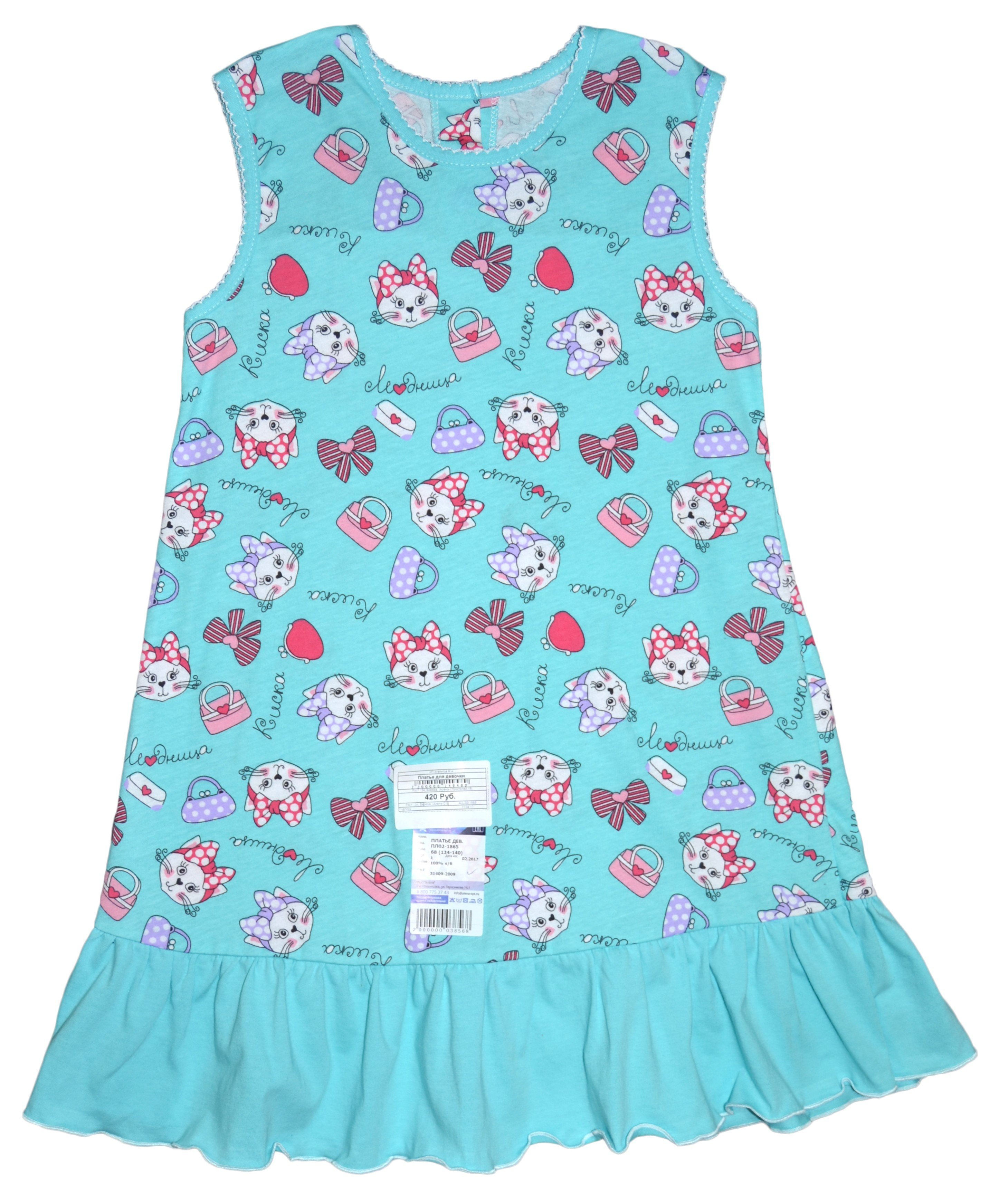 Платье для девочки ALL-02-1865
