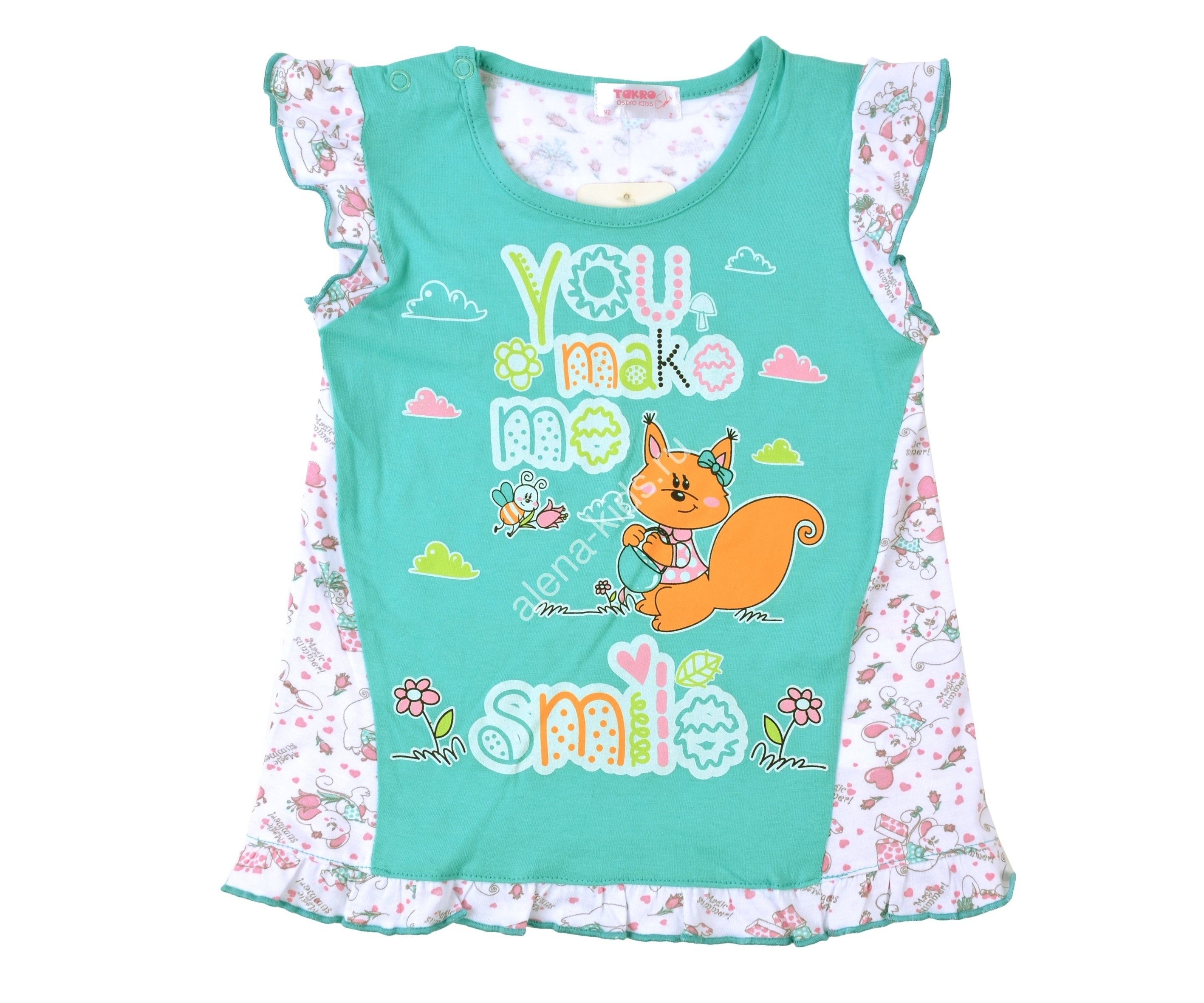 Пижама для девочки ALLTR559К-2-5
