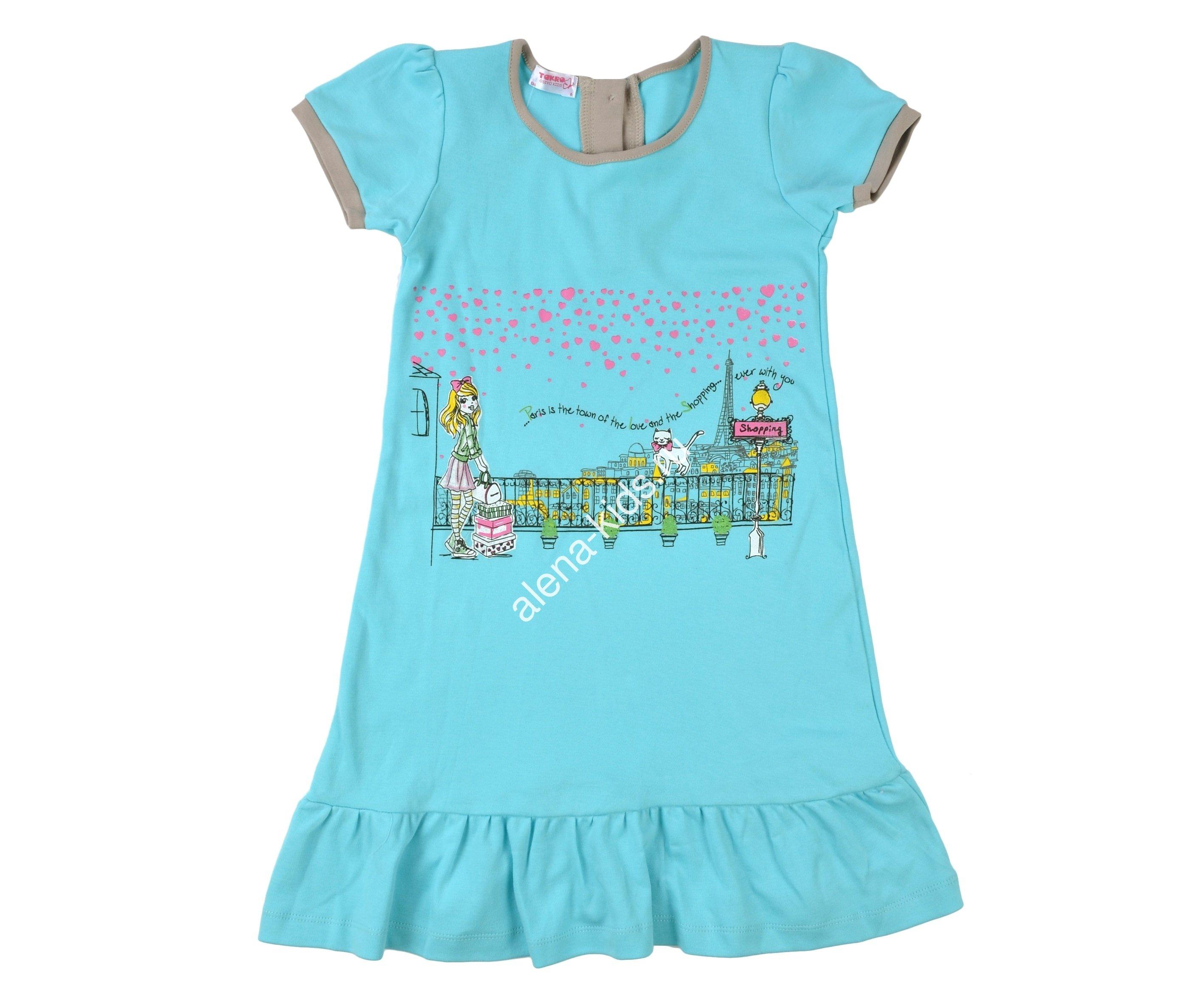 Платье для девочки ALLTR5741-6-9