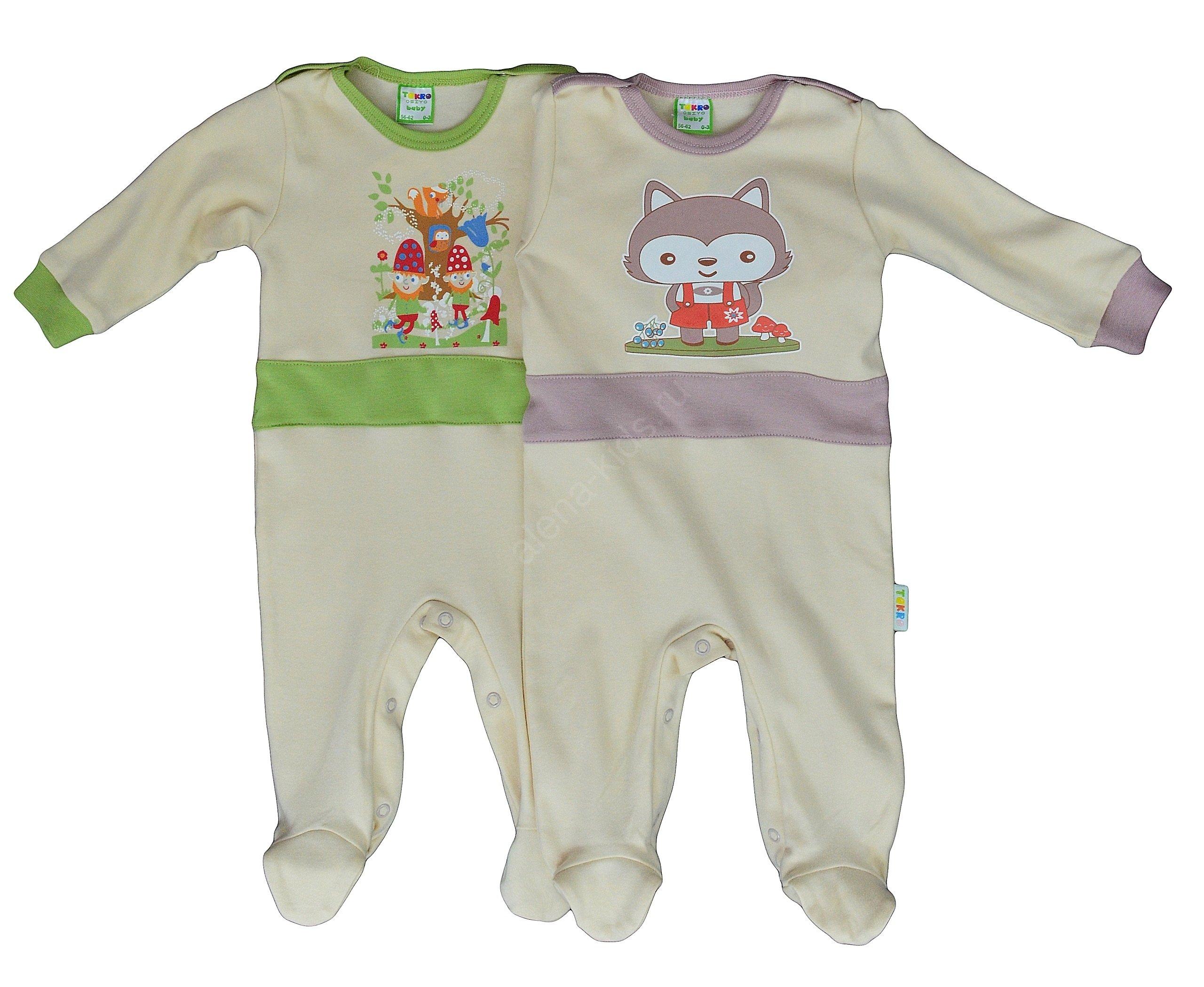 Комбинезон для новорожденного ALLTR04-0133