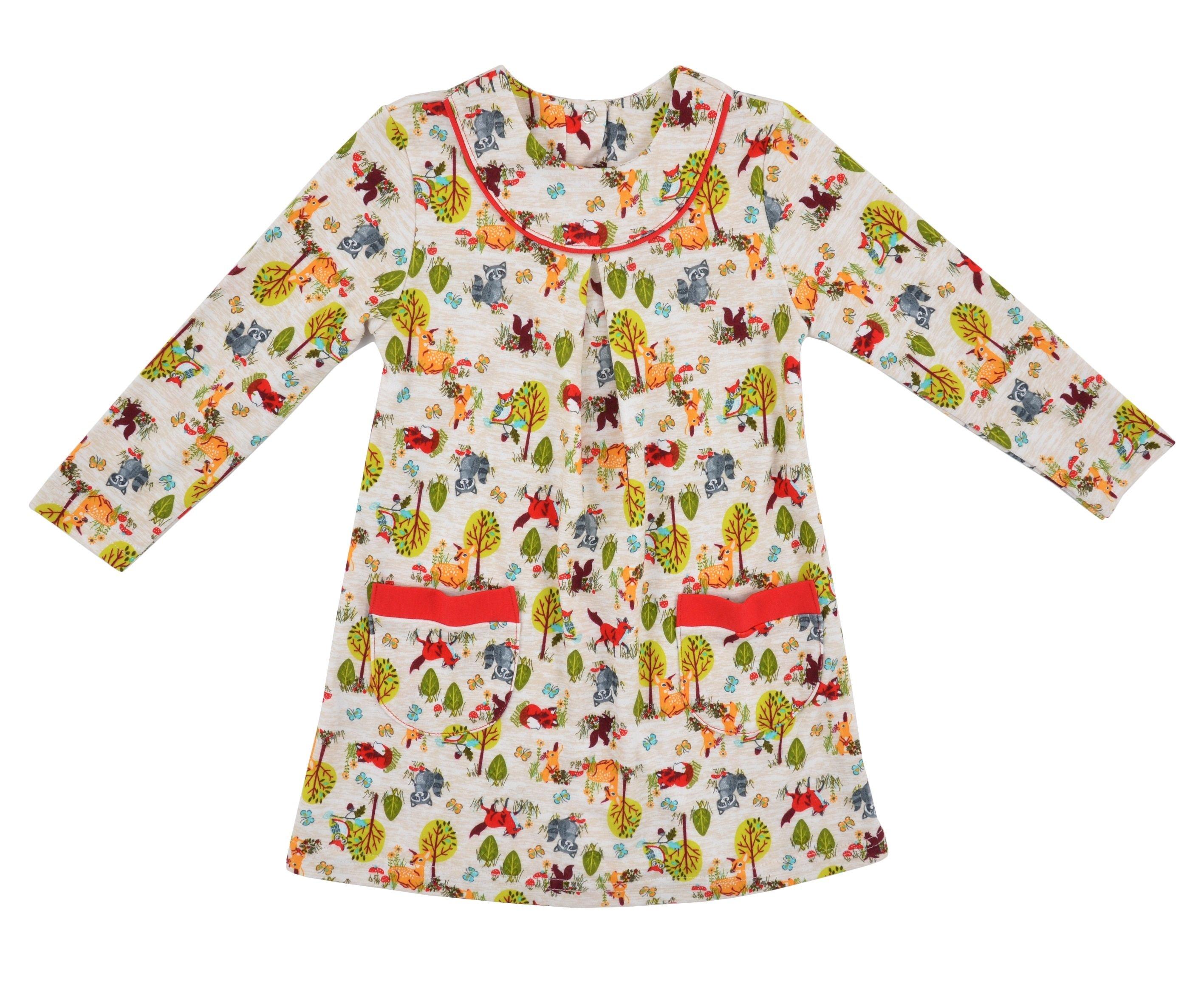 Платье для девочки ALLAL01-2479