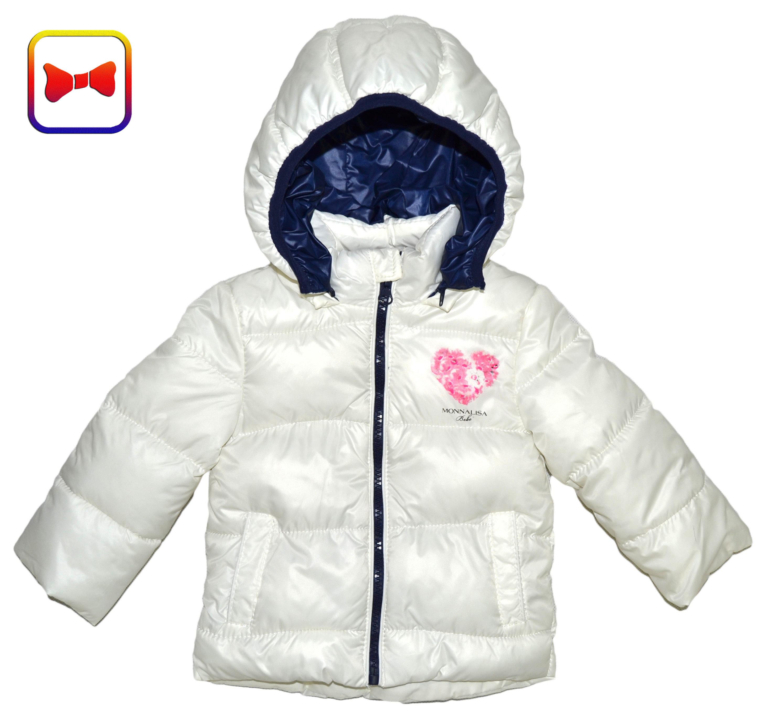 Куртка для девочки ALL16103