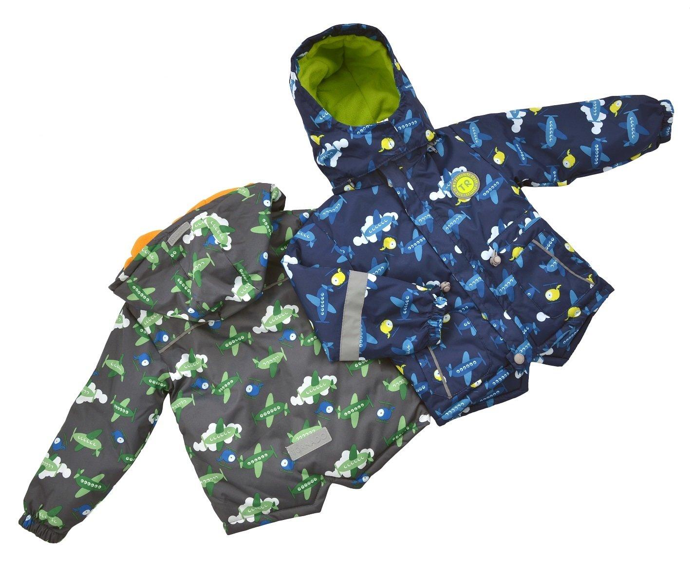 Куртка для мальчика ALLXM915A