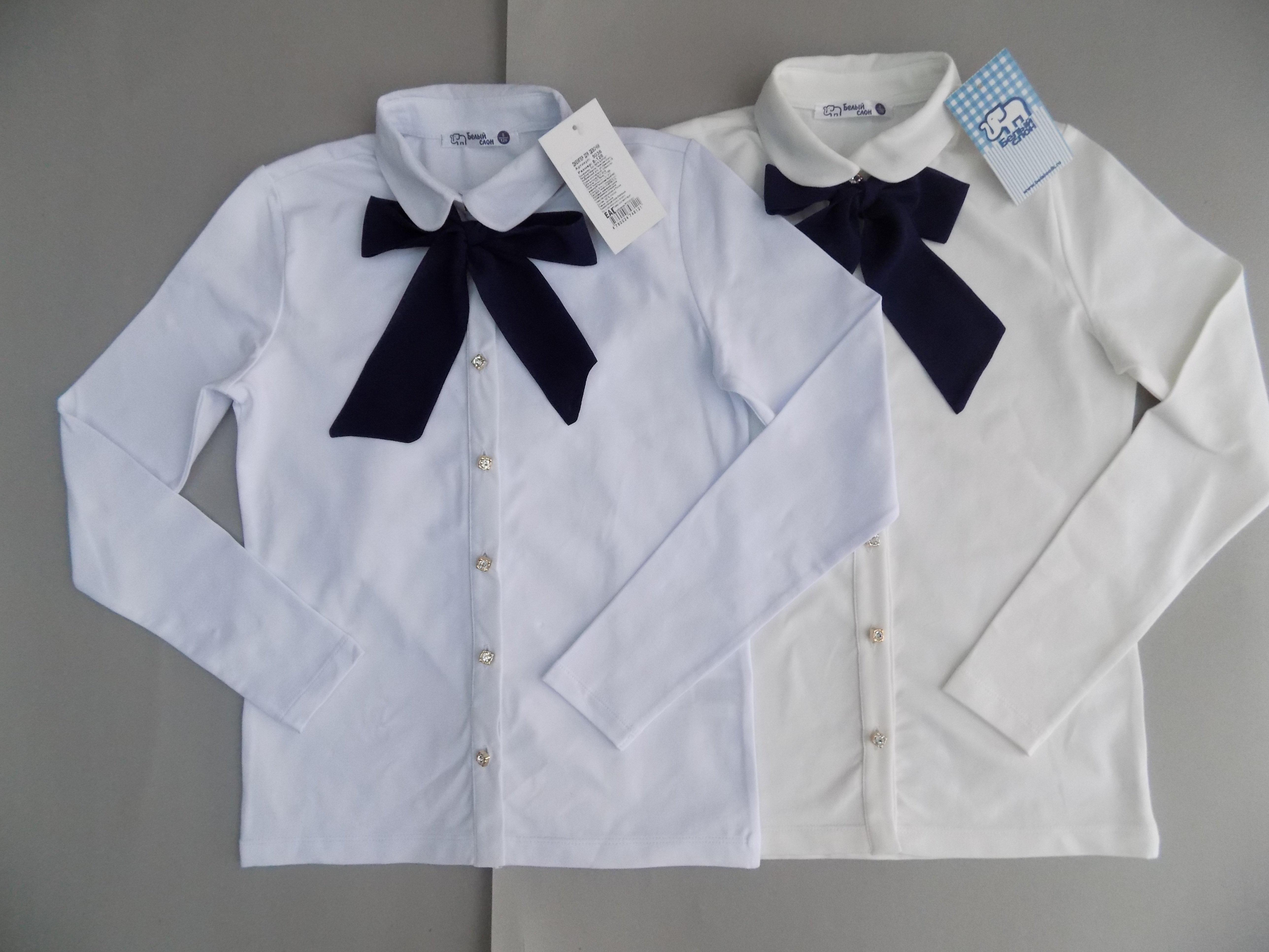 Блузка для девочки YGBS5038