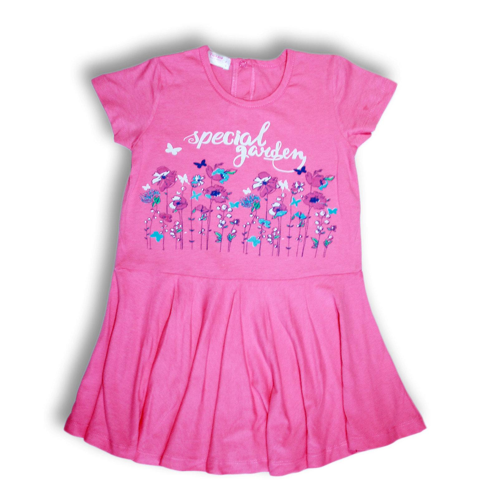 Платье для девочки ALLTR751K