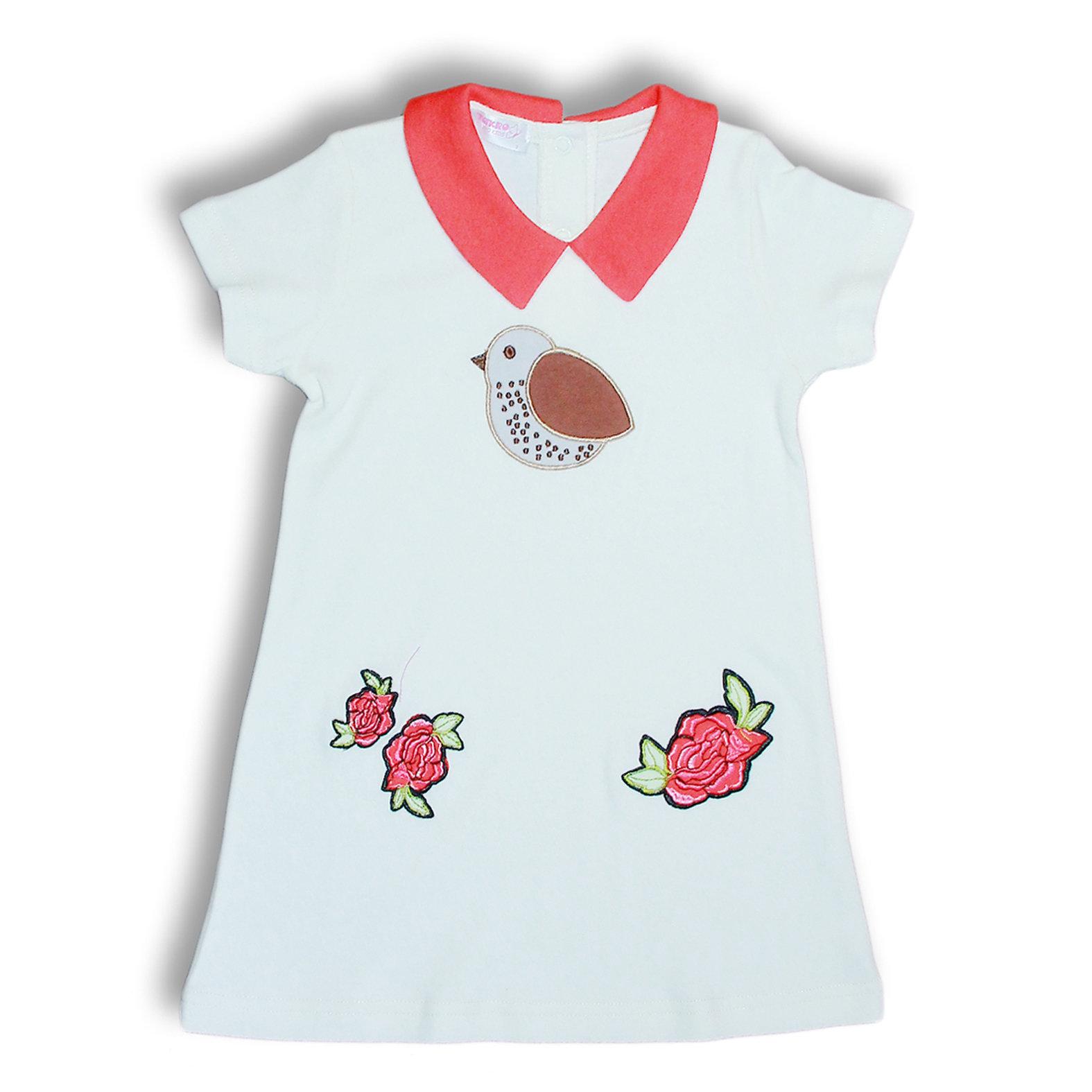 Платье для девочки ALLTR725i