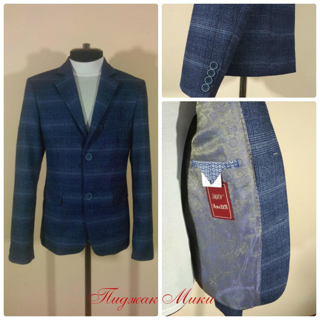 Пиджак подростковый для мальчика DSAT10480-1