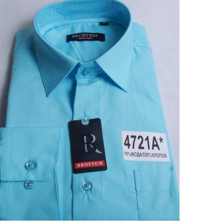 Рубашка для мальчика ALLBR4722d-4721