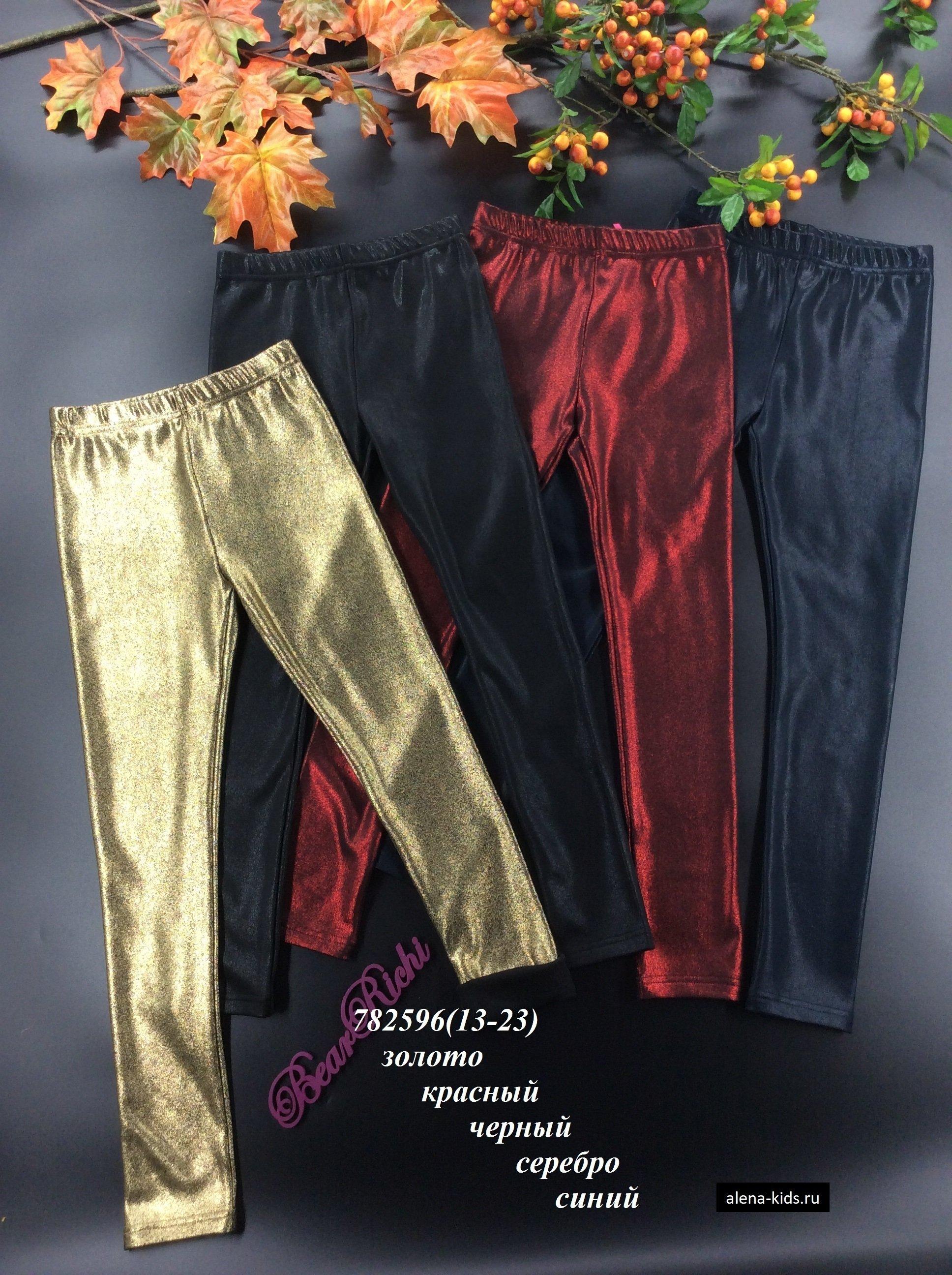 Лосины для девочки YGBH782596