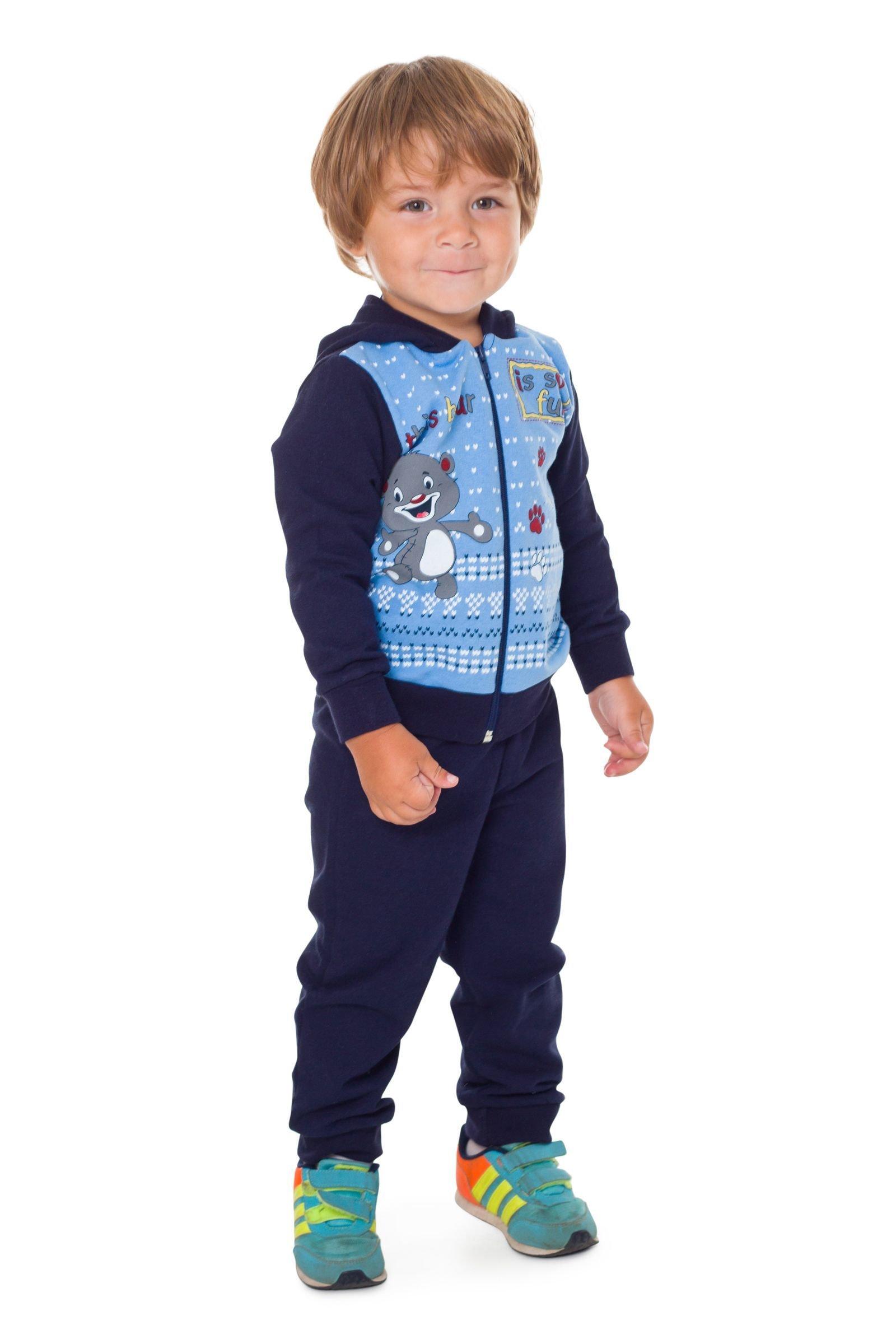 Костюм детский ALLAL05-2443