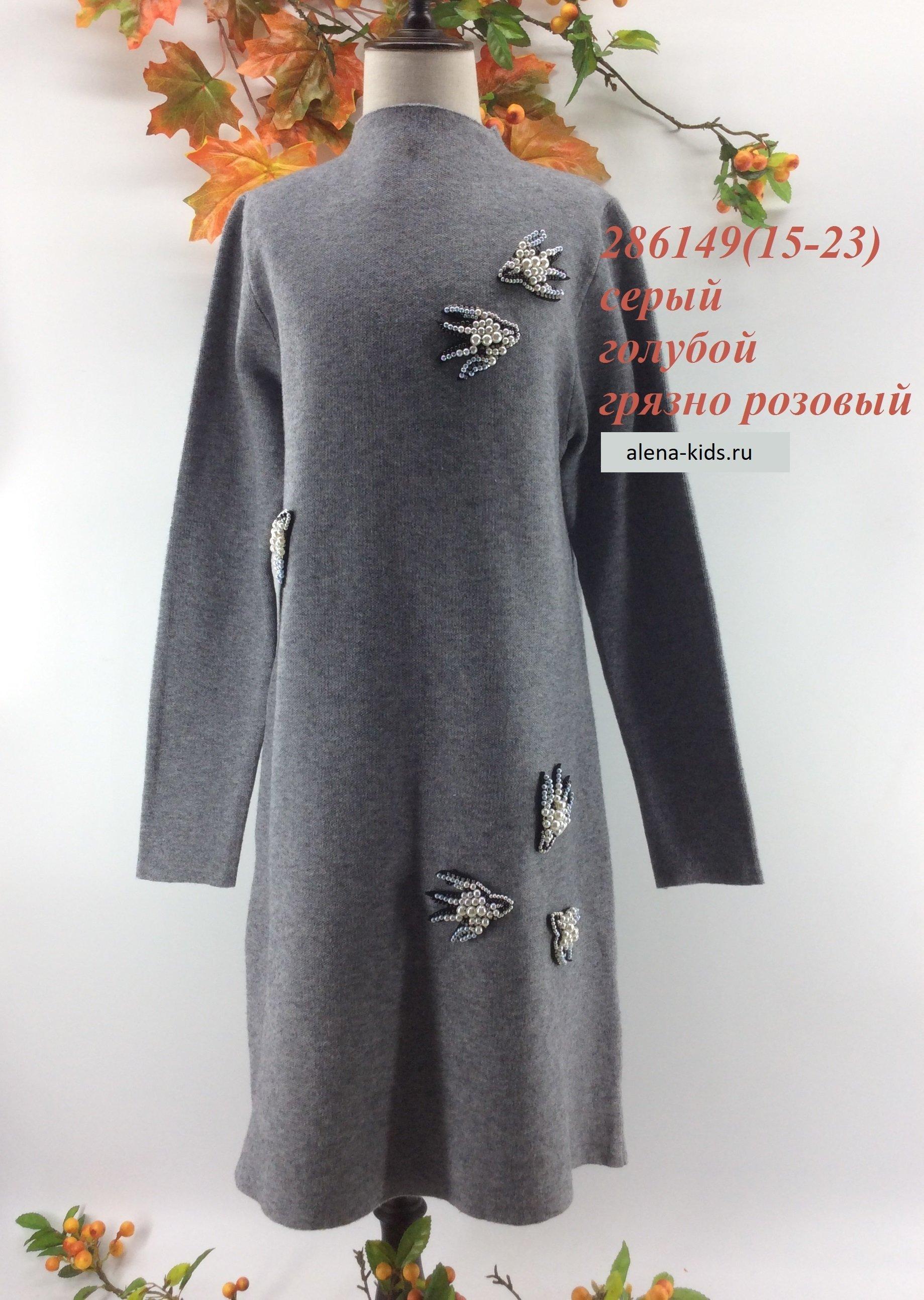 Платье для девочки DSBH286149