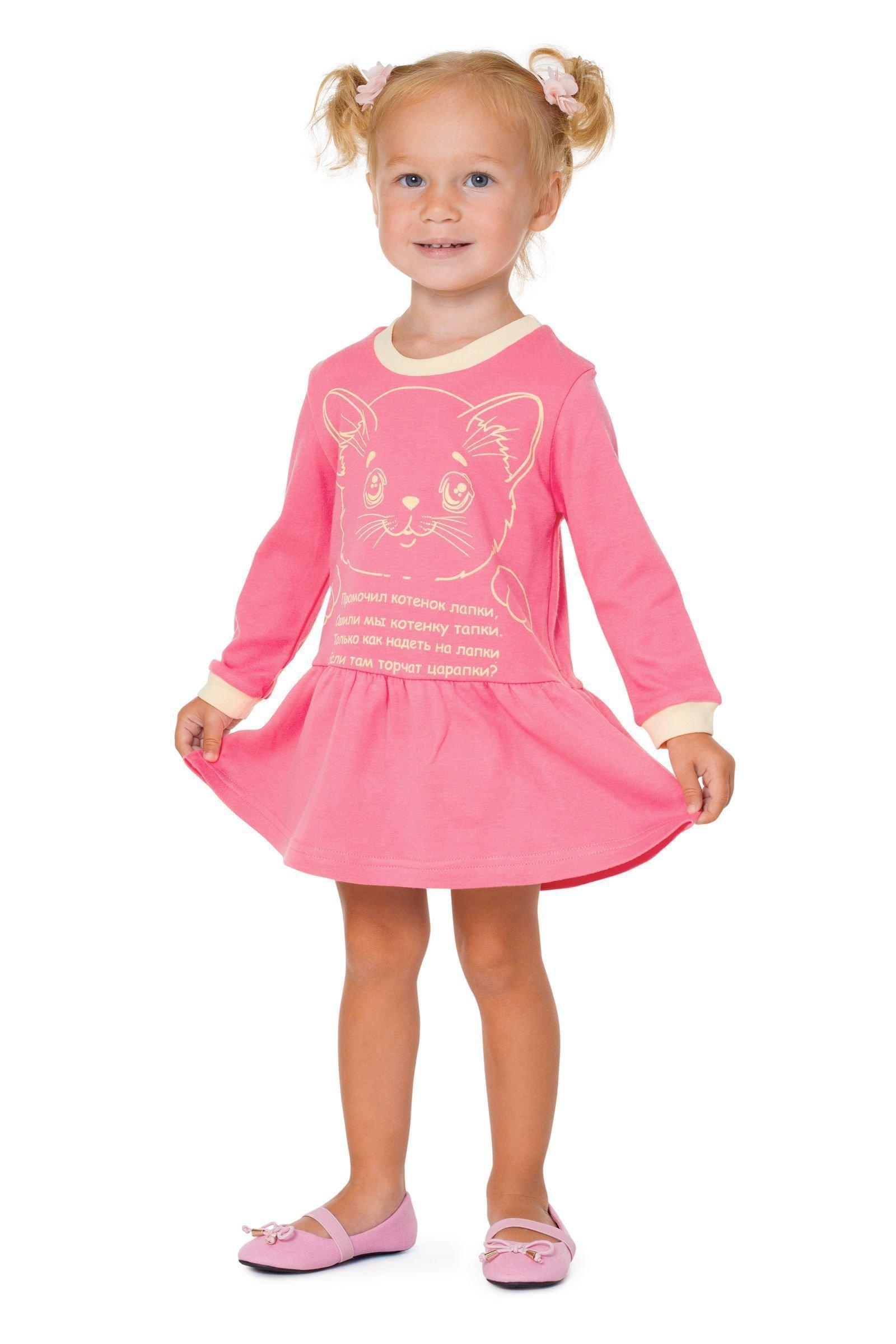 Платье для девочки ALLAL01-2487