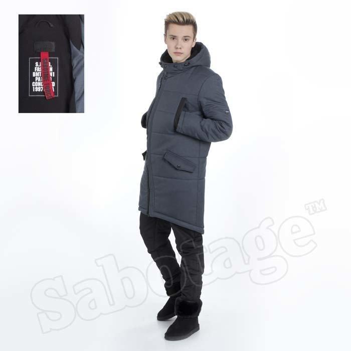 Куртка для мальчика YSSB138-56