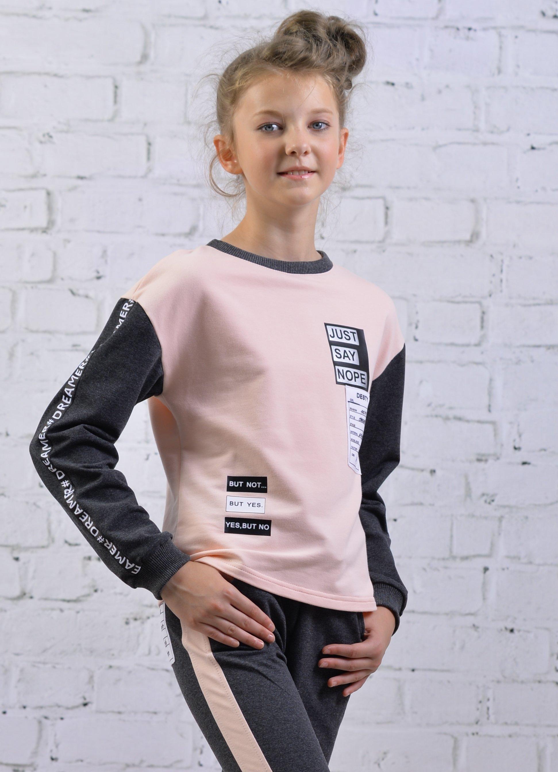 Джемпер для девочки DSDT135