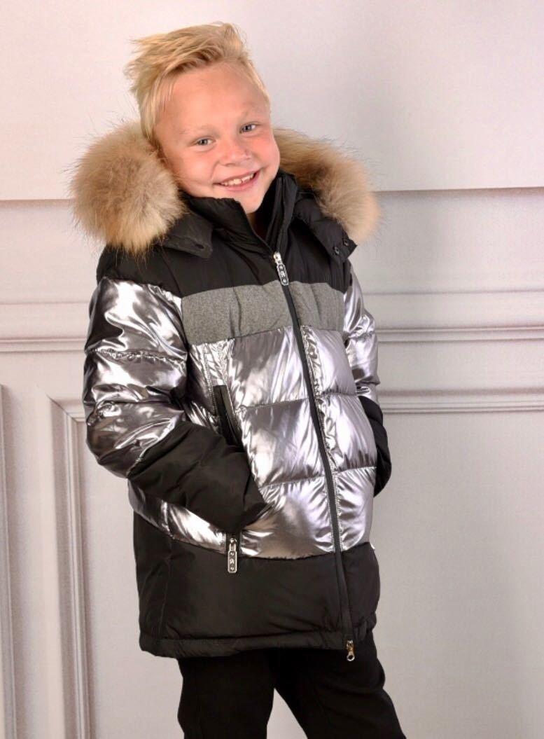 Куртка для мальчика ALLAN8090