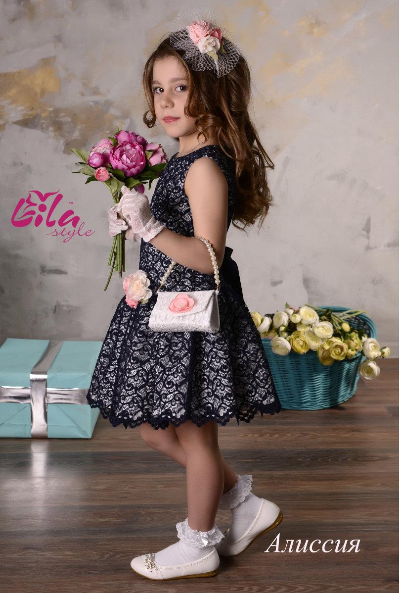 Алисия BX9913827