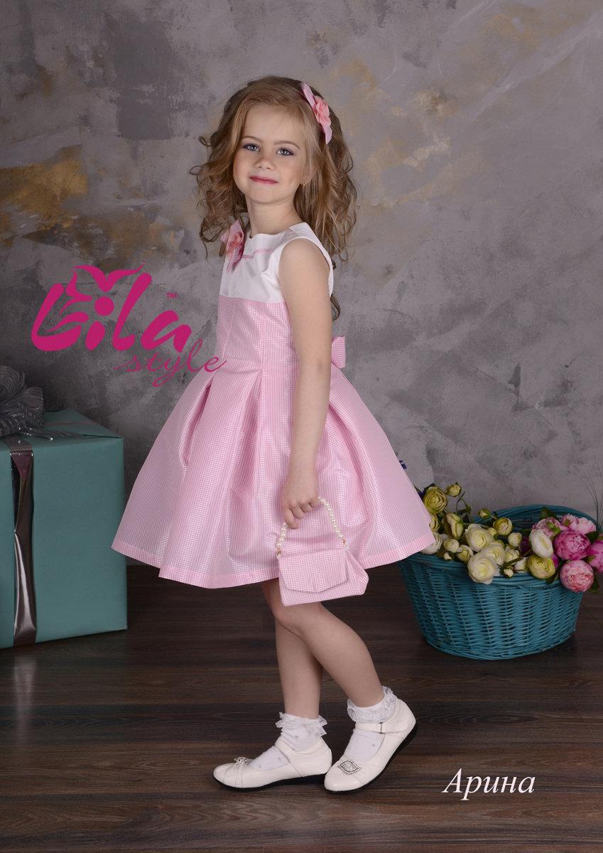 Арина BX9913835