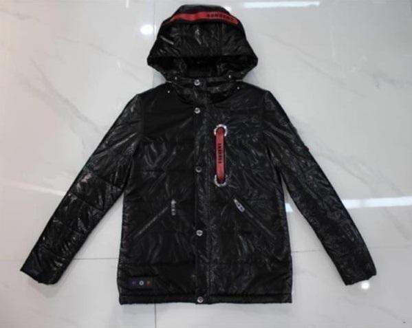Куртка для девочки BHAN9056