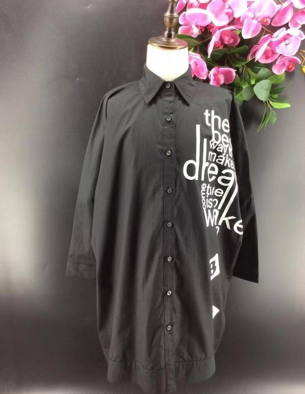 Рубашка для девочки BHBH782922