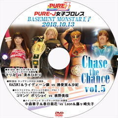PURE-J Chase the Chance Vol. 5 on 10/13/18 Official DVD