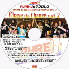PURE-J Chase the Chance Vol. 7 on 11/18/18 Official DVD