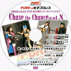 PURE-J Chase the Chance Vol. 8 on 11/25/18 Official DVD