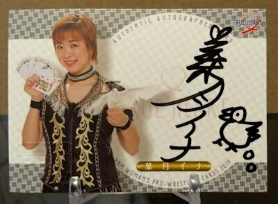 Ina Hazuki 2019 BBM Joshi True Heart Autograph /90