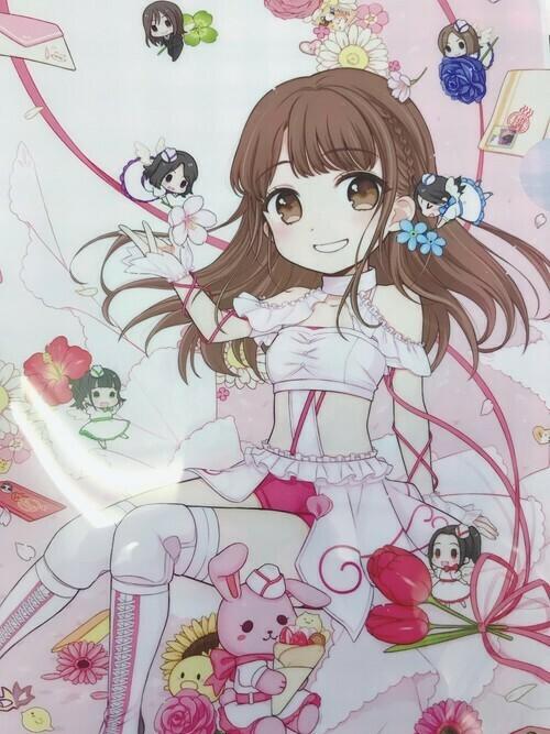 Riho Official Clear File Folder