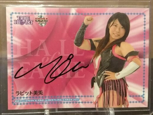Rabbit Miu 2017 BBM Joshi True Heart Autograph /95