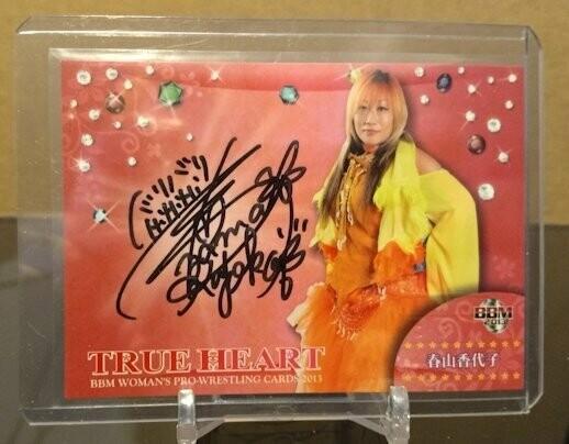 Kayoko Haruyama 2013 BBM Joshi True Heart Autograph /100