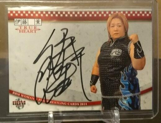 Kaoru Ito 2014 BBM Joshi True Heart Autograph /90