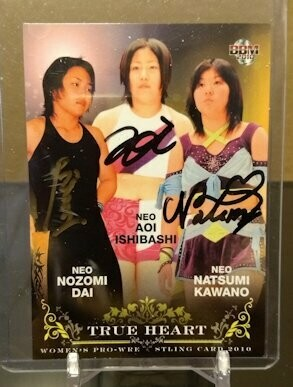 Dai, Ishibashi, and Kawano 2010 BBM Joshi True Heart Triple Autograph /95