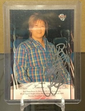 Kaoru Ito 2007 BBM Joshi True Heart Autograph /50