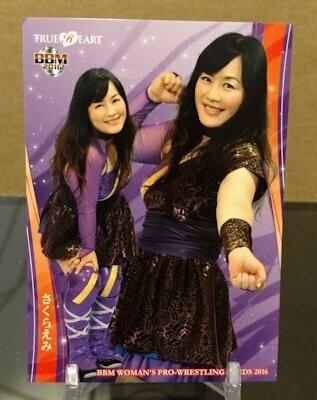 Emi Sakura 2016 BBM Joshi True Heart Base Card