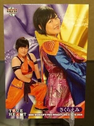 Emi Sakura 2018 BBM Joshi True Heart Base Card