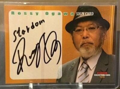 Rossy Ogawa Stardom Collection Card 2019 Autograph