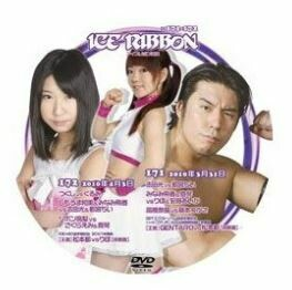 Ice Ribbon Vol. 171 and 172 (3/31/10 and 4/3/10) Official DVD