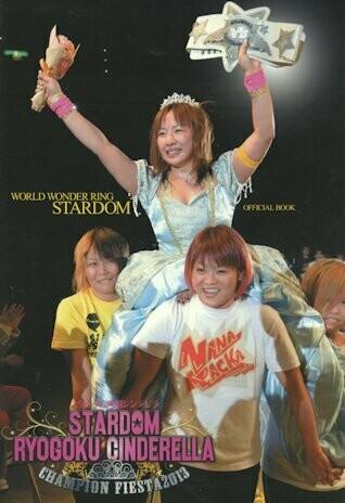 Stardom Ryogoku Cinderella 2013 Official Book