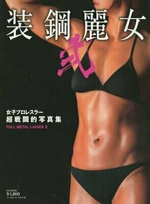 FULL METAL LADIES II Photobook featuring Kairi Hojo SIGNED by Command Bolshoi