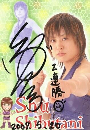 Shu Shibutani Signed Photograph (A4 Size)